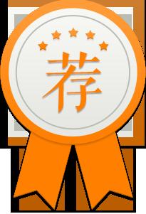 Jian logo
