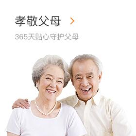 (平安e生保)百万医疗保险