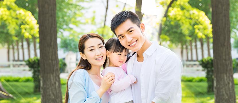 (安心保险)安心综合意外综合保障计划-尊享版